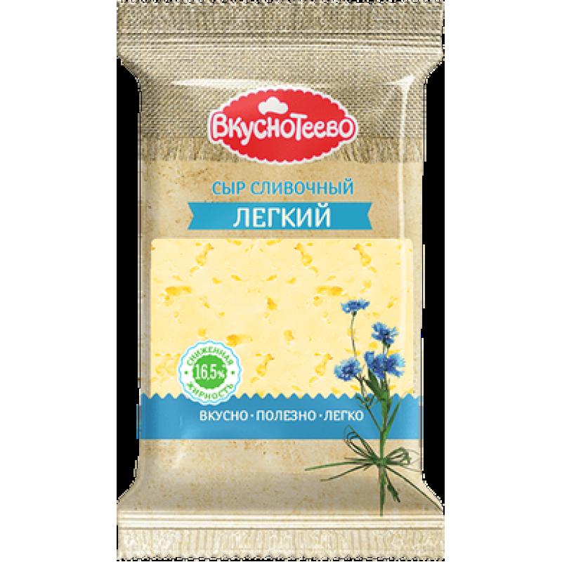 Сыр Сливочный легкий 16, 5% Вкуснотеево, 200 гр