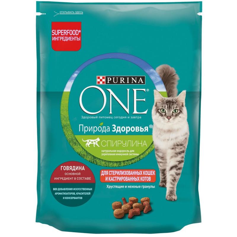 Сухой корм Purina ONE® Природа Здоровья для стерилизованных кошек и кастрированных котов с говядиной, 180 гр