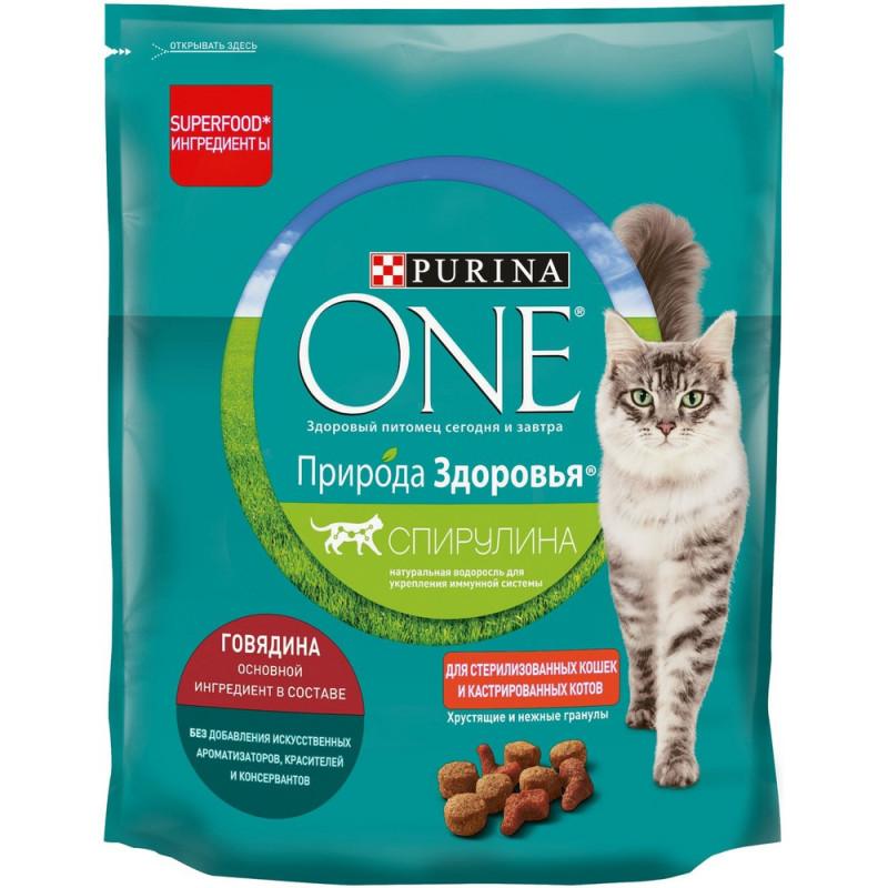 Сухой корм Purina ONE® Природа Здоровья для стерилизованных кошек с говядиной, 680 гр