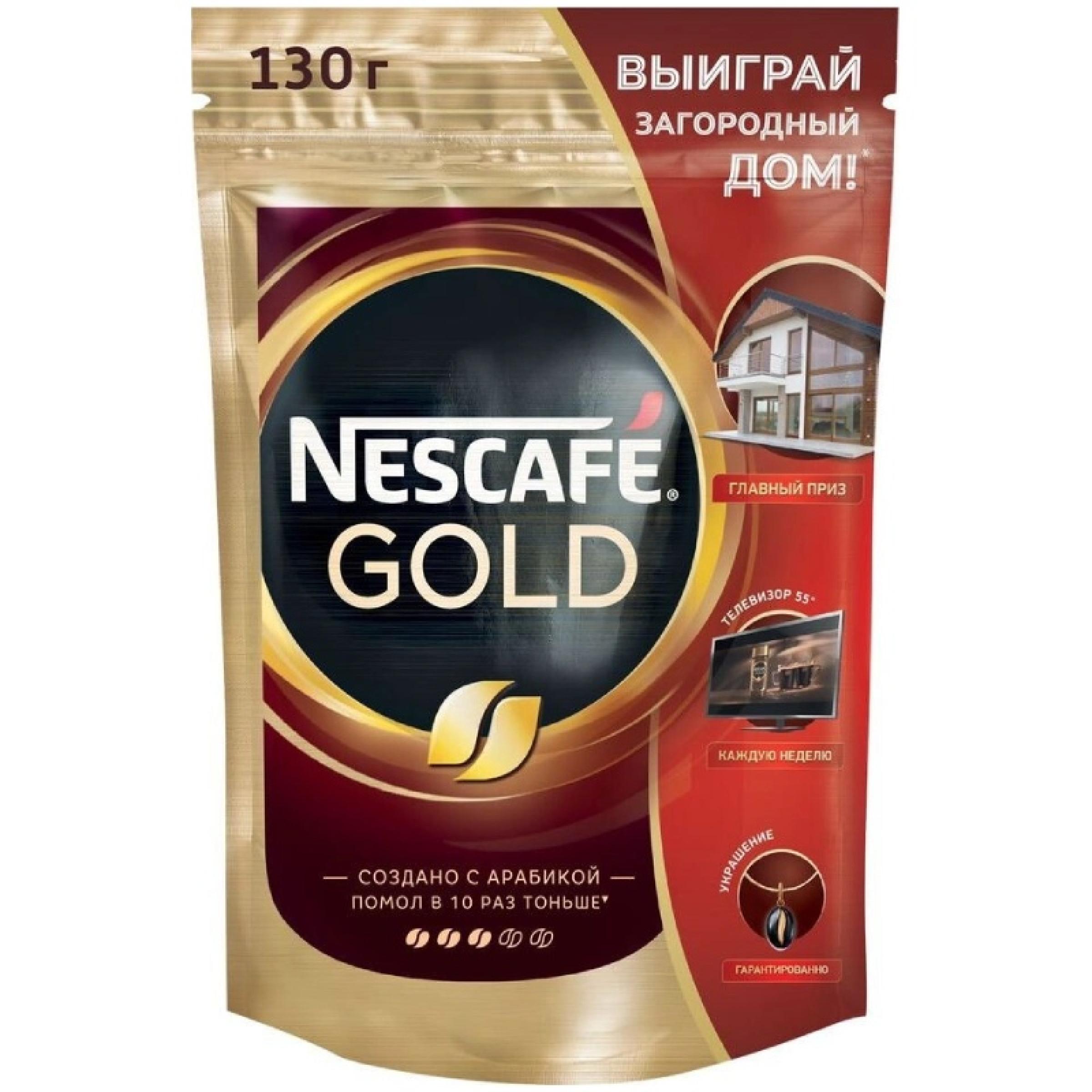 Кофе растворимый NESCAFE GOLD, 130г