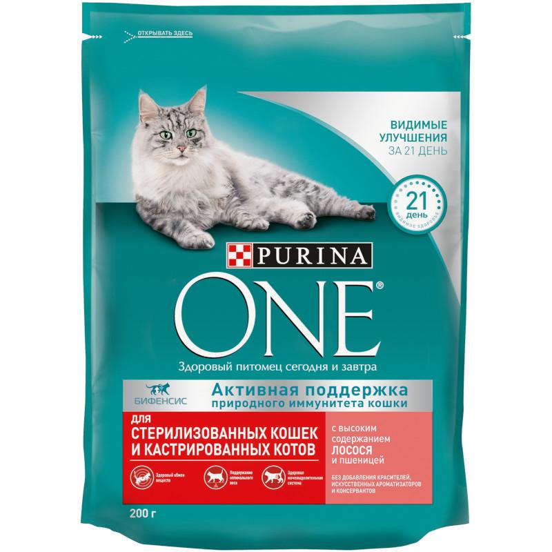 Корм сухой Purina One для стерилизованных котов и кошек, с говядиной и цельными злаками, 200г