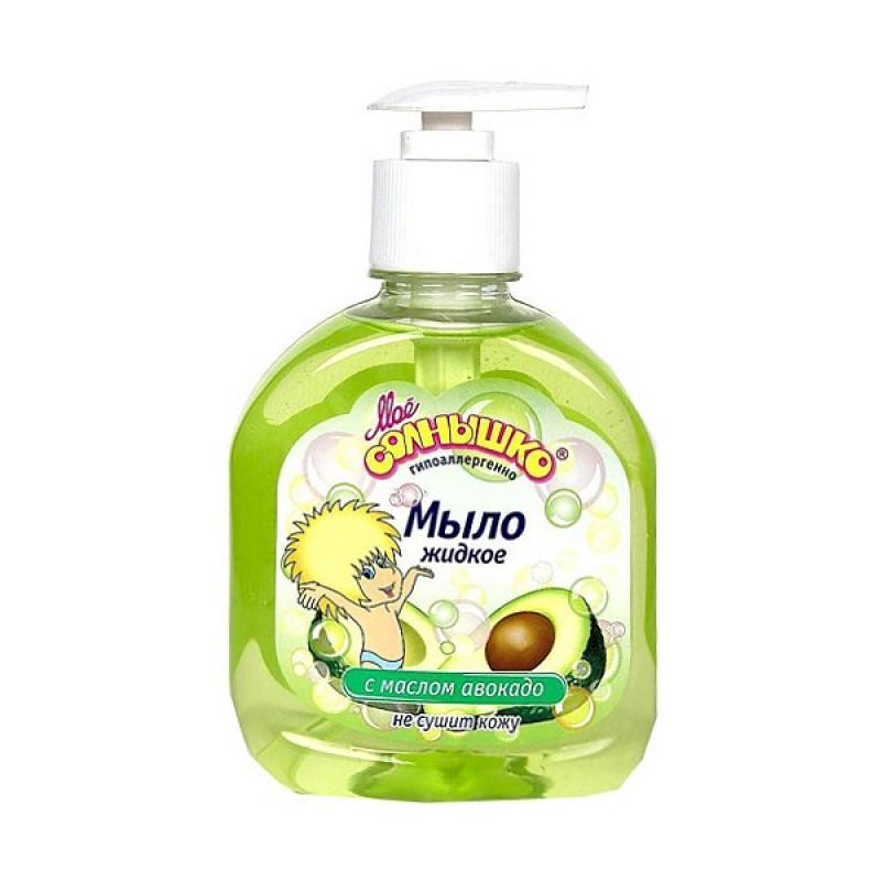 "Мыло ""Мое Солнышко"" жидкое авокадо, 300мл"