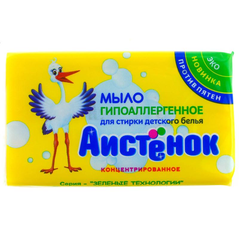 """Мыло """"Аистенок""""хозяйственное концентрированное для стирки детского белья, 200г"""