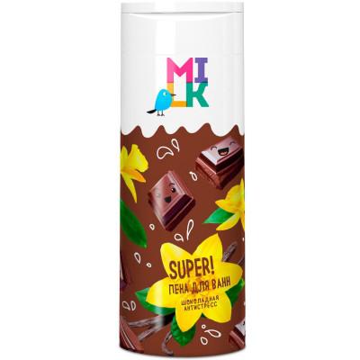 """Пена для ванн """"MILK"""" шоколадная, антистресс, 400 мл"""