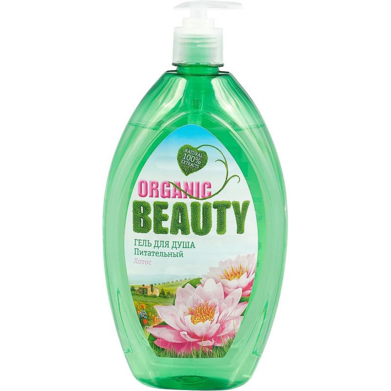 Гель для душа Organic Beauty питательный, 1000 мл