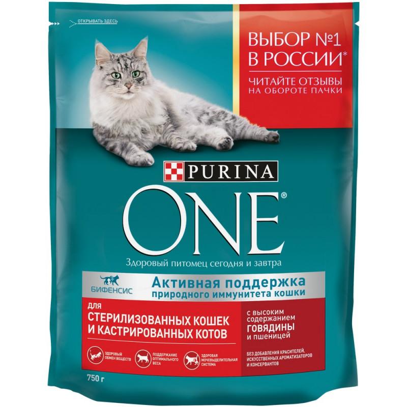 Сухой корм Purina One для стерилизованных кошек и котов с лососем и пшеницей, 750 г