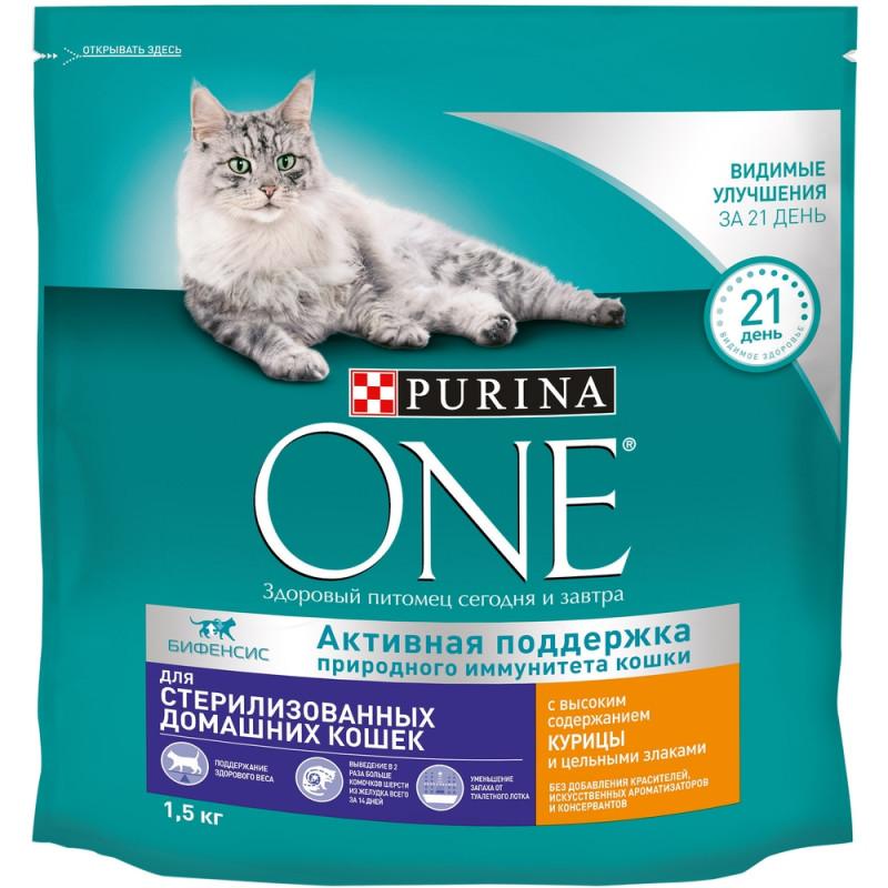 Сухой корм Purina ONE для домашних стерилизованных кошек и котов, курица, 1, 5 кг