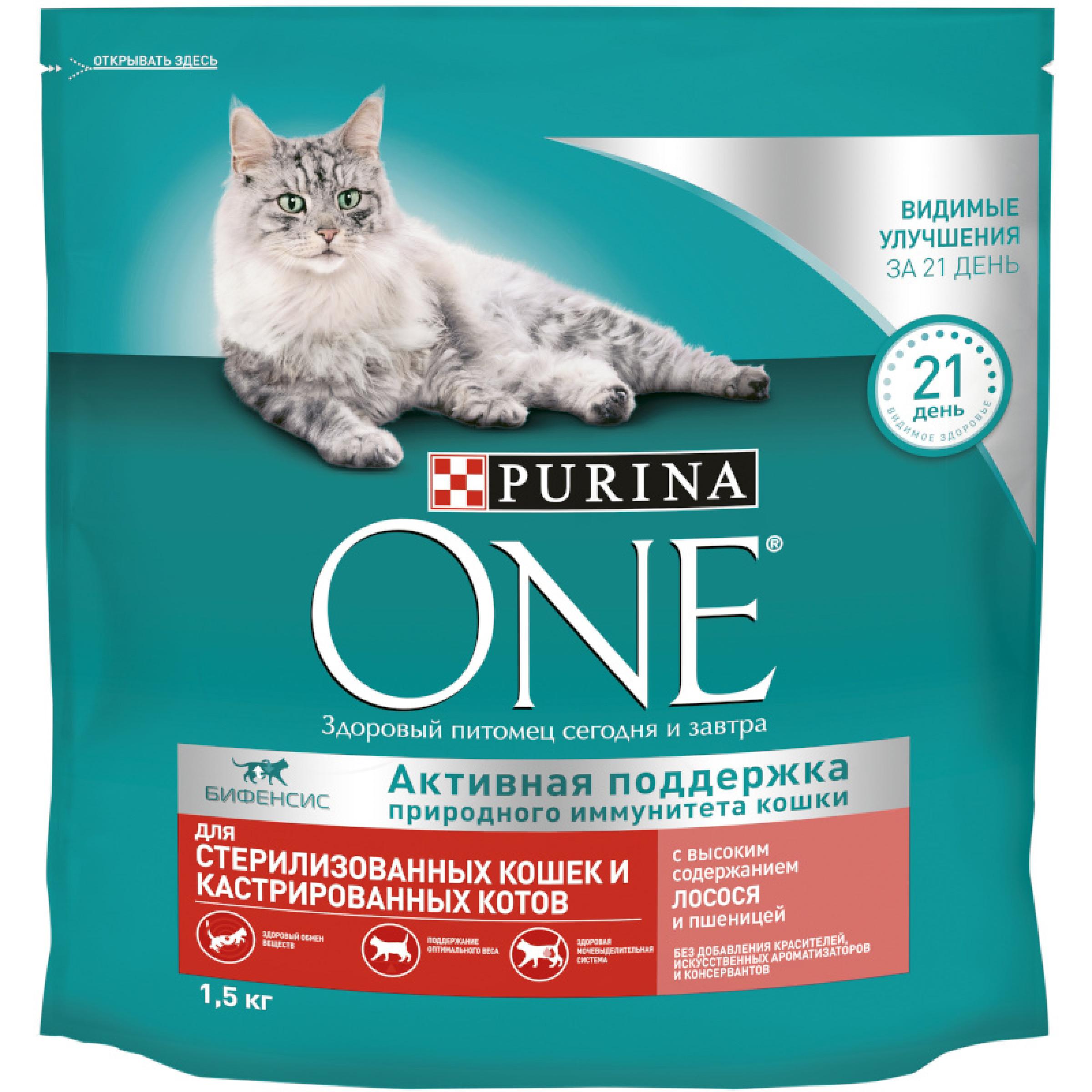 Сухой корм Purina ONE для стерилизованных кошек с лососем и пшен