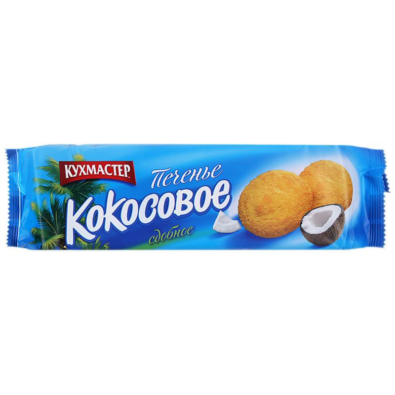 Печенье Кухмастер кокосовое, 220гр