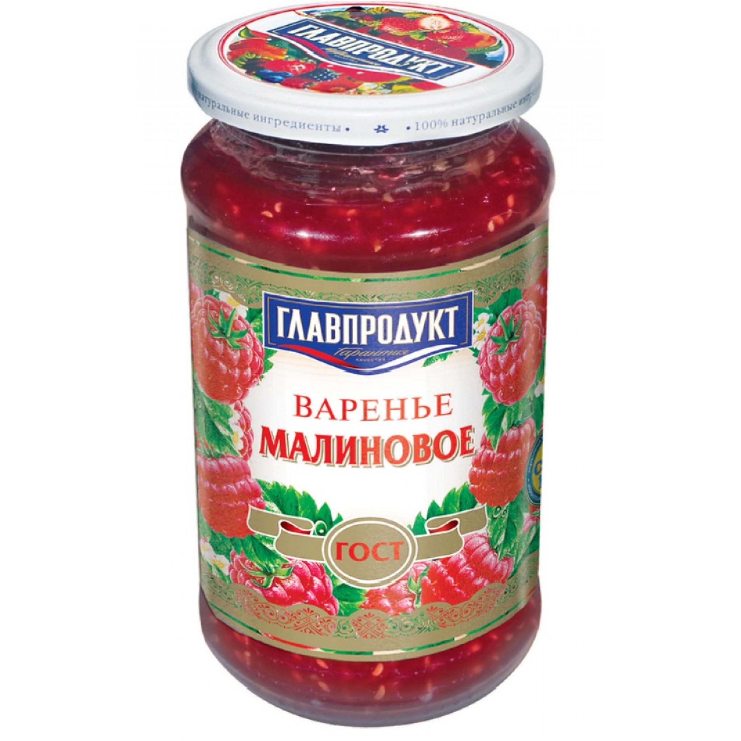 Варенье Главпродукт, малина, 550 гр