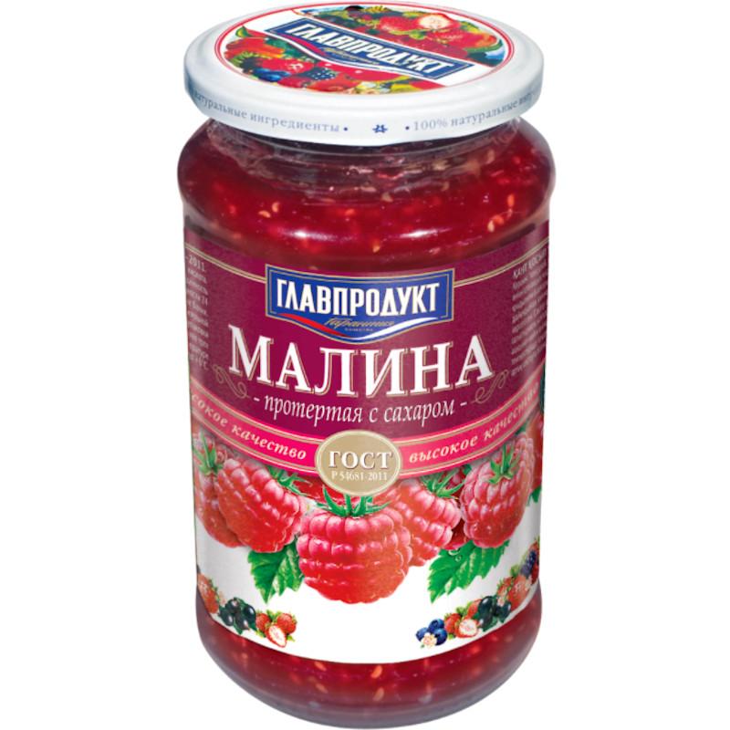 Малина Главпродукт, потертая с сахаром, 550г
