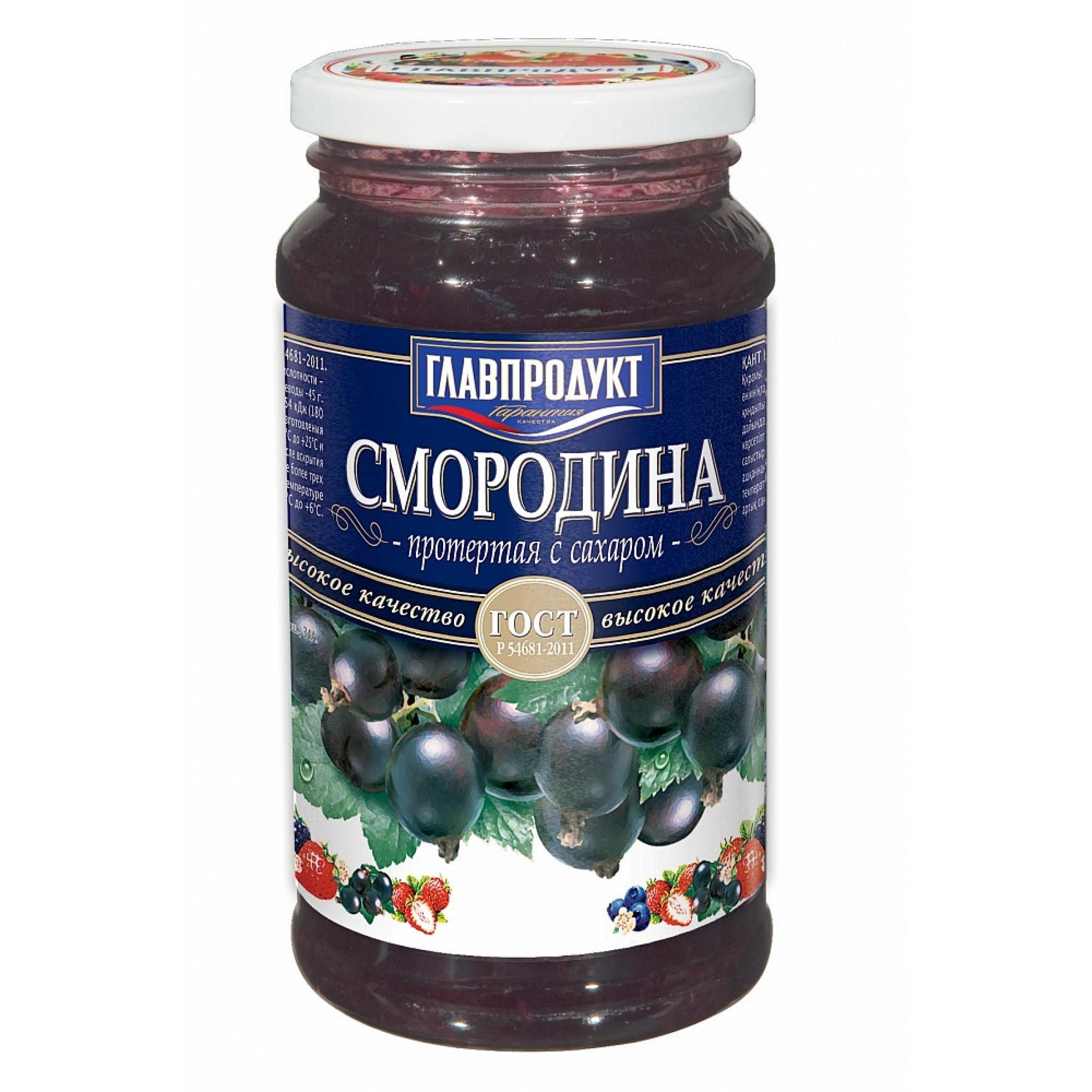 Черная смородина Главпродукт, потертая с сахаром, 550г