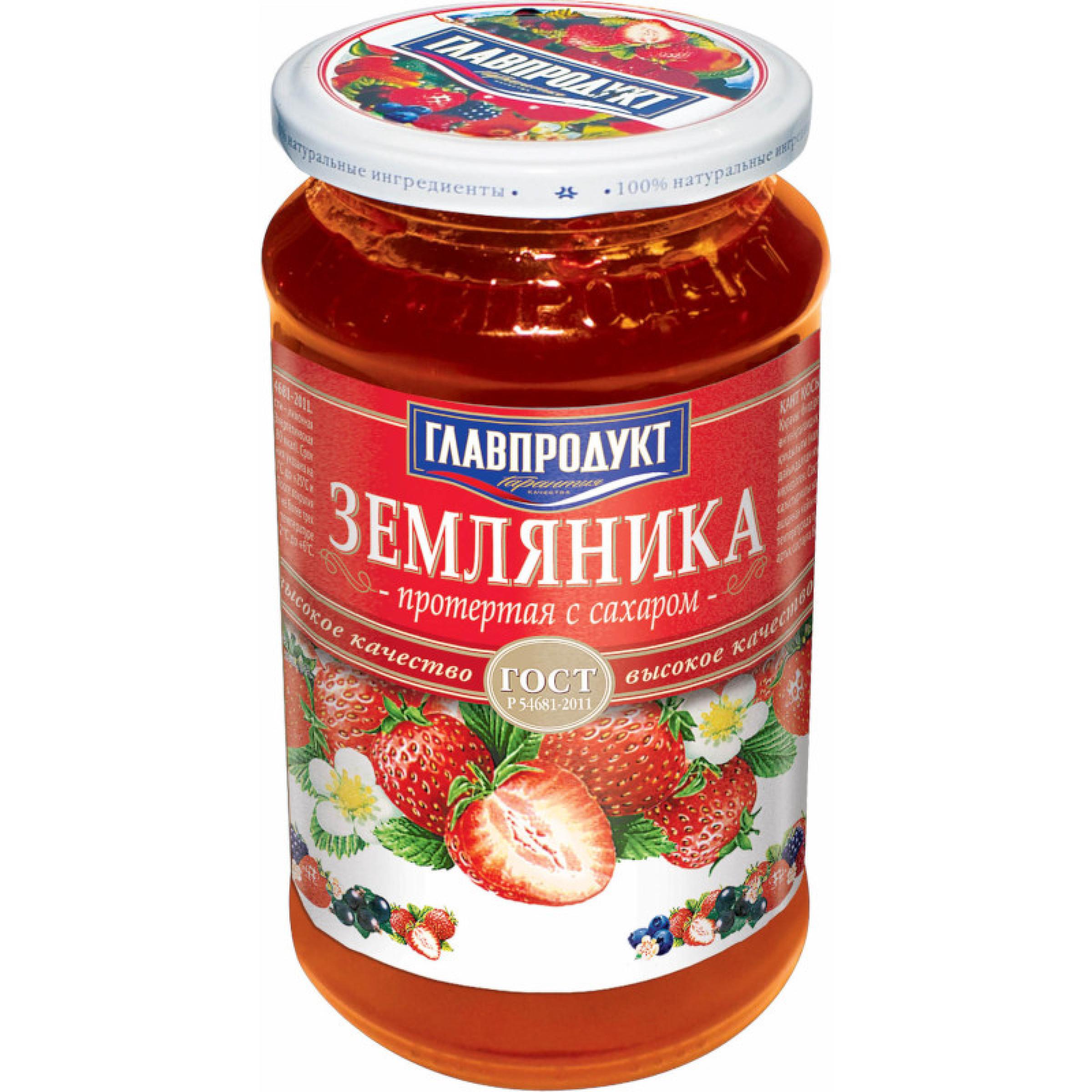 Земляника Главпродукт протертая с сахаром, 550 гр