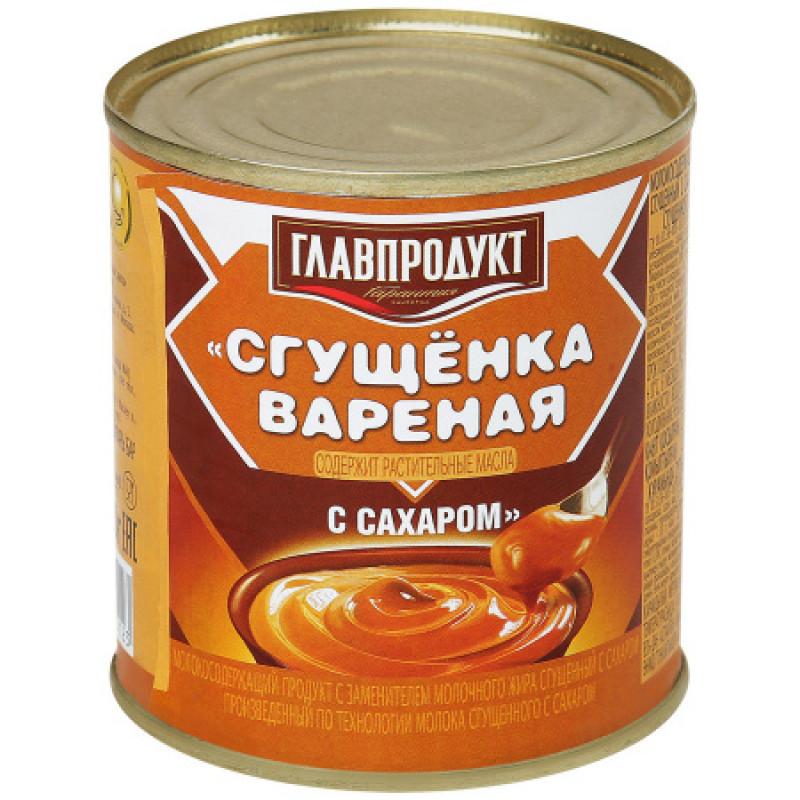 Сгущенка Главпродукт вареная с сахаром 8, 5%, 380г