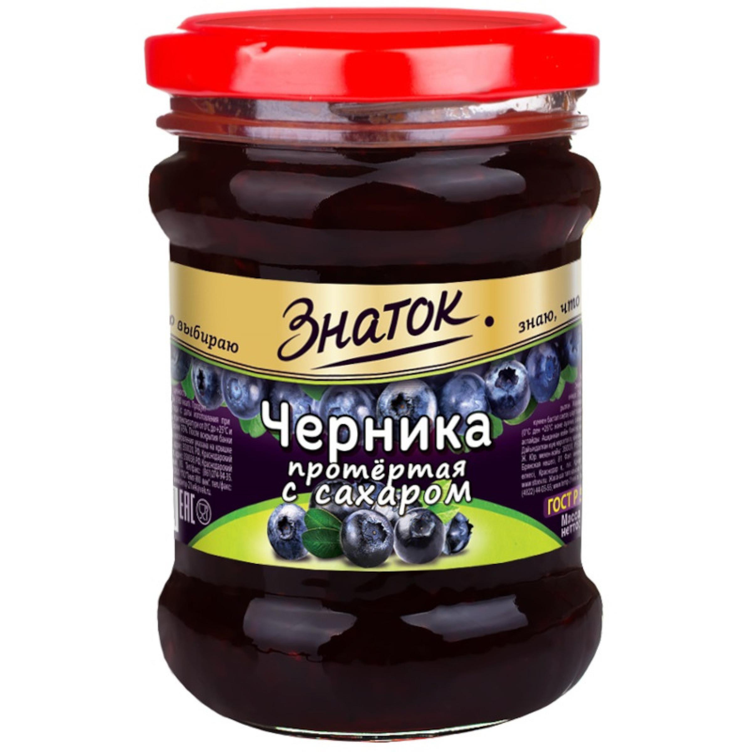 """Ягоды перетертые Знаток """"Черника"""", 280 г"""