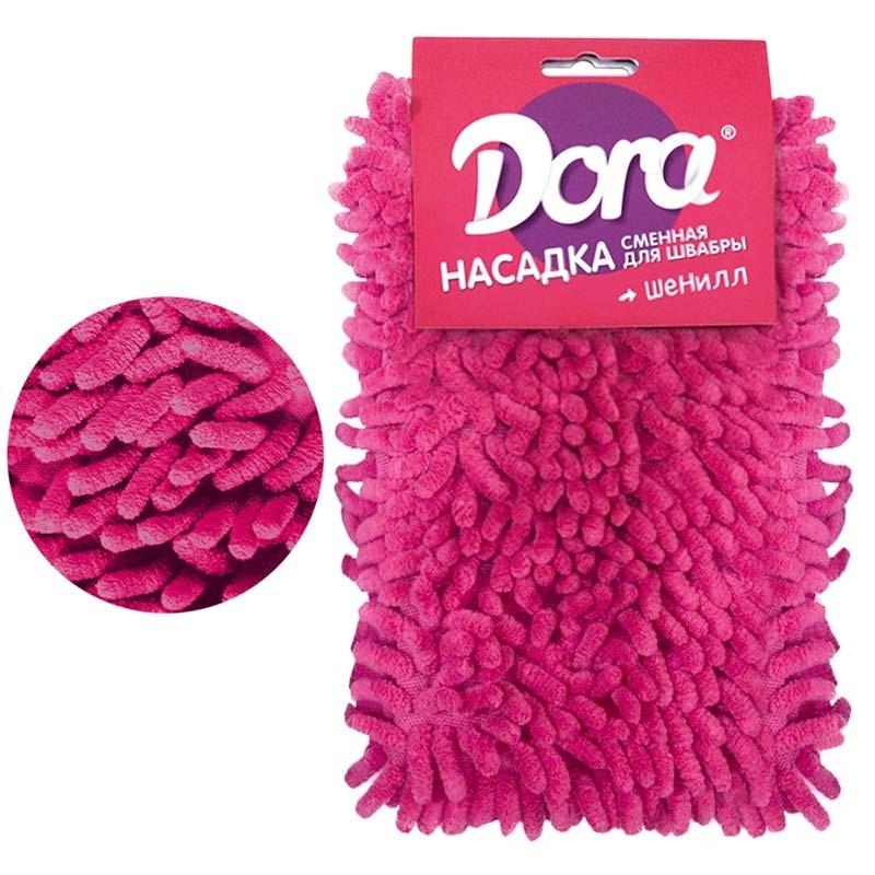 Насадка для швабры Dora сменная из микрофибры (шенилл)
