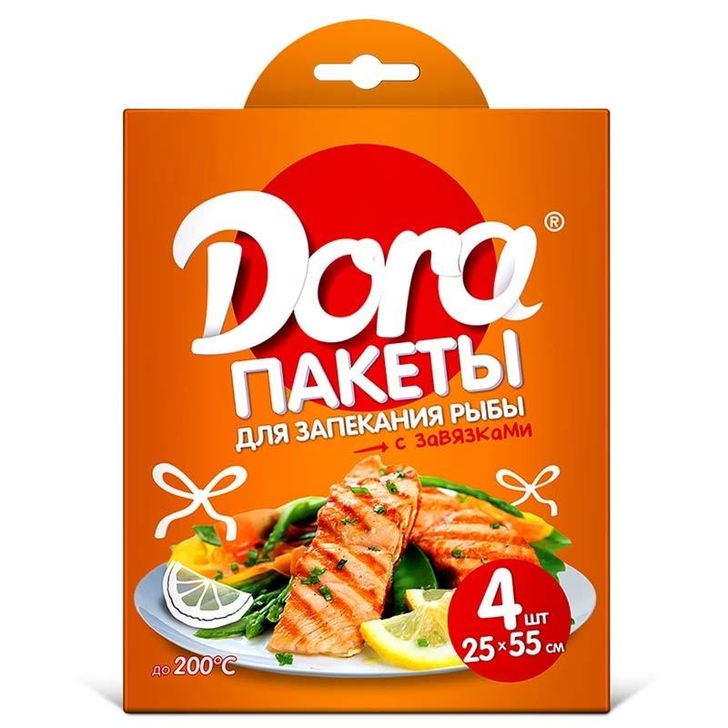 Пакеты для запекания рыбы Malibri Dora с завязками, 25см х 55см