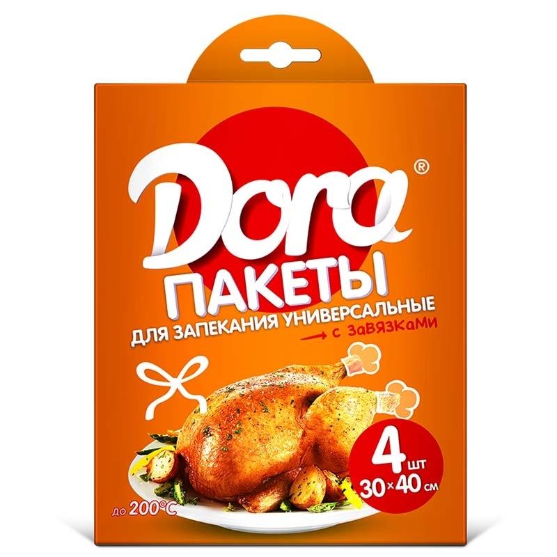 Пакеты для запекания Malibri Dora универсальные с завязками, 30см х 40см