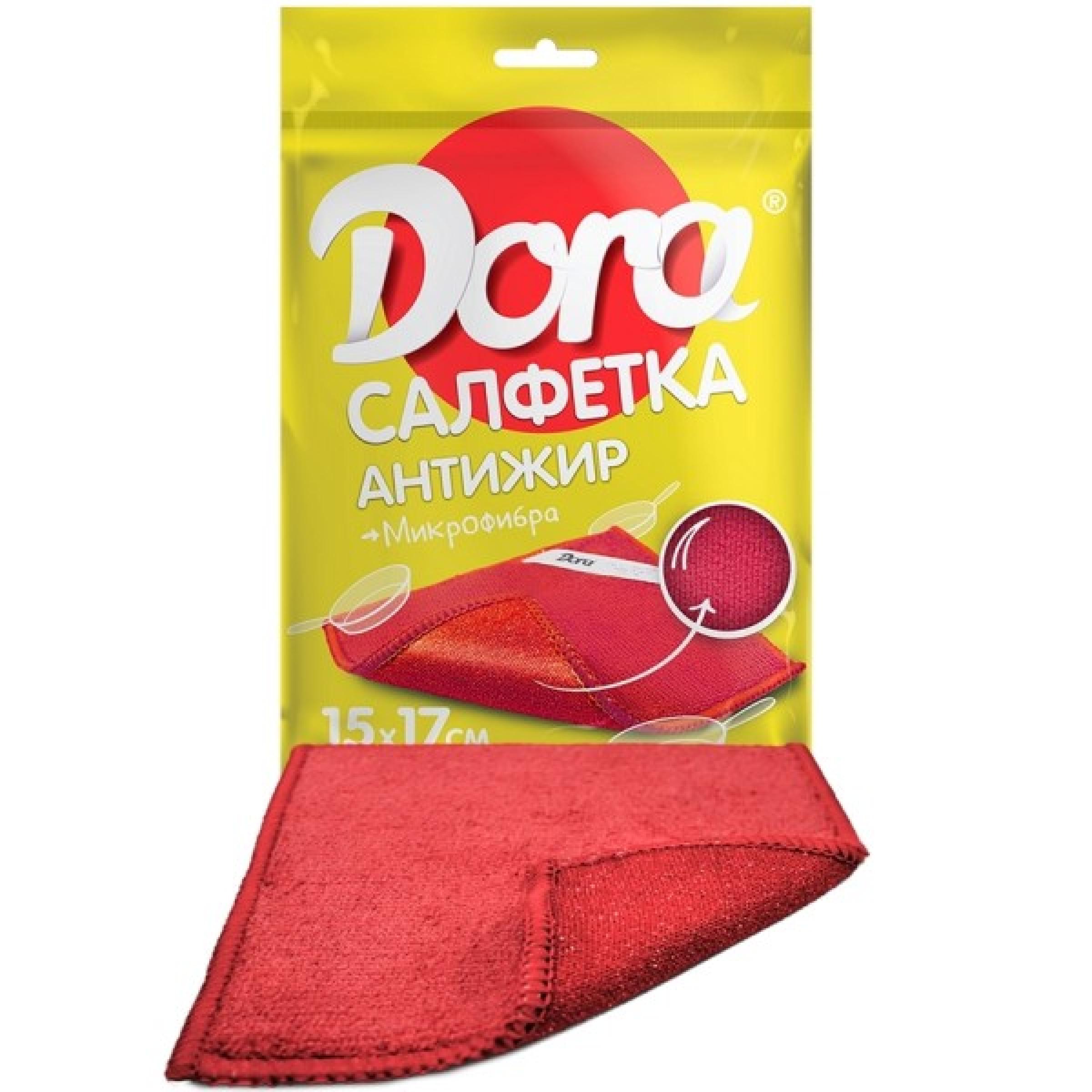 Салфетка Dora из микрофибры антижир, 15см х 17см