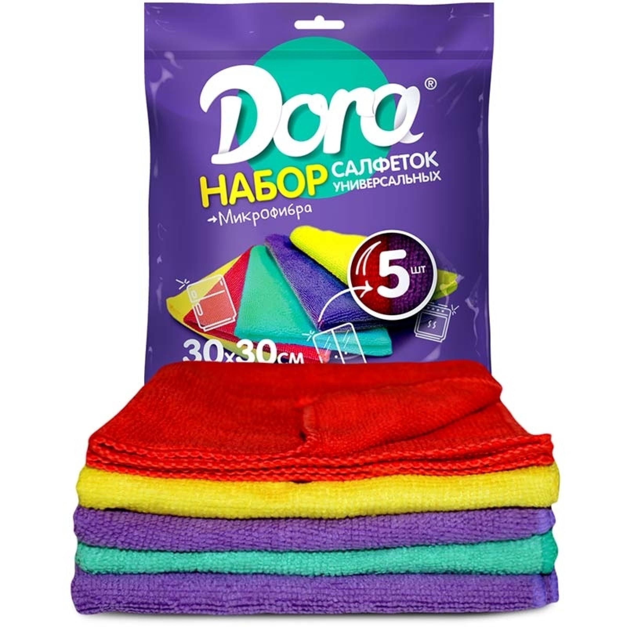 Салфетка Dora универсальная из микрофибры, 30см х 30см, 5шт