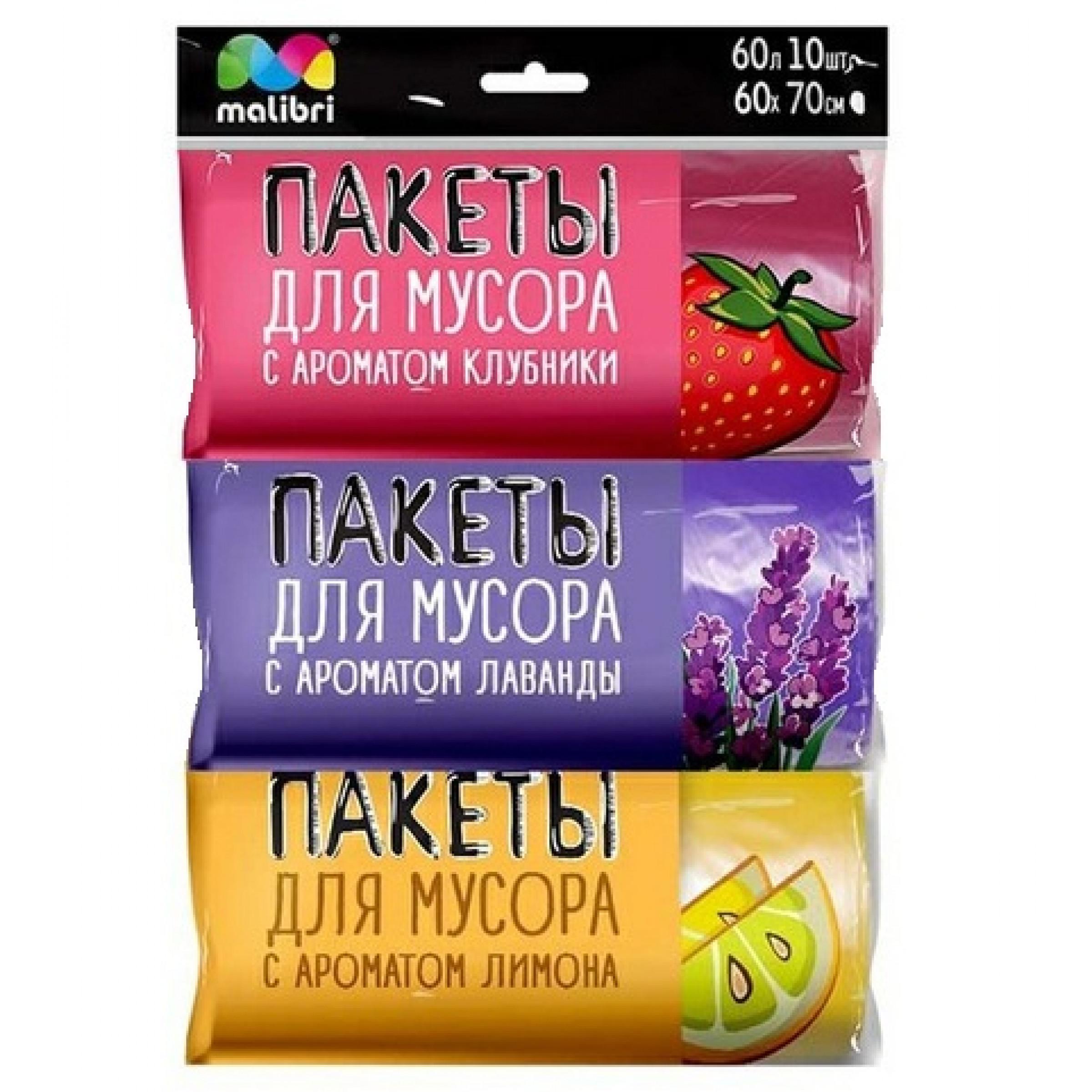 Пакеты для мусора Malibri с ароматом клубники, 60л, 10шт