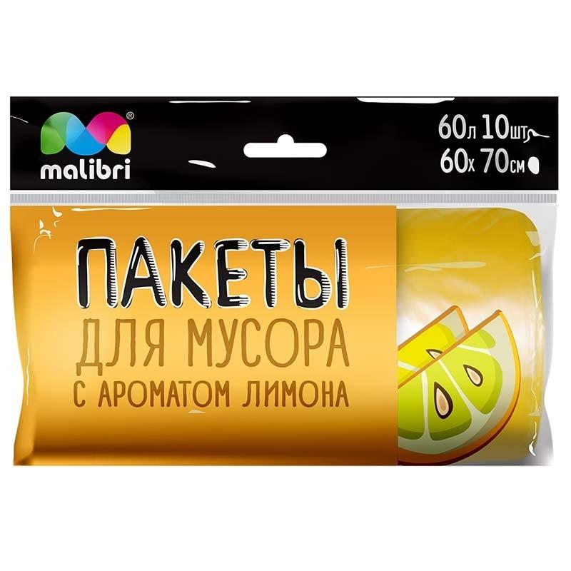 Пакеты для мусора Malibri с ароматом лимона, 60л, 10 шт
