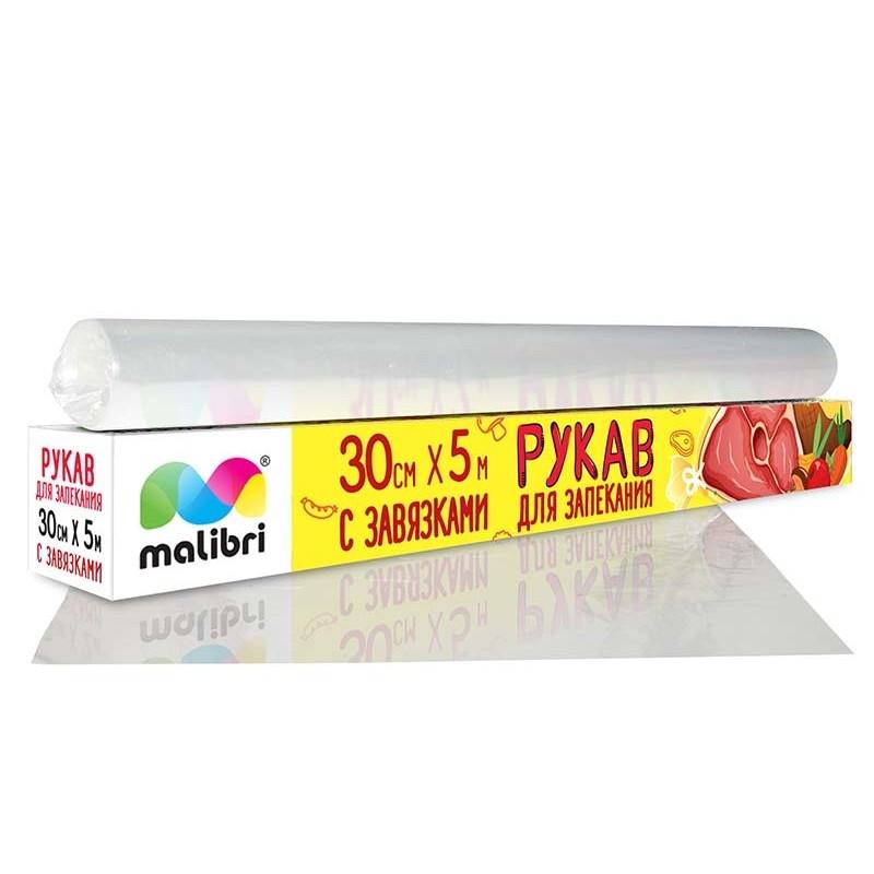 Рукав для запекания Malibri с завязками, 5м х 30см