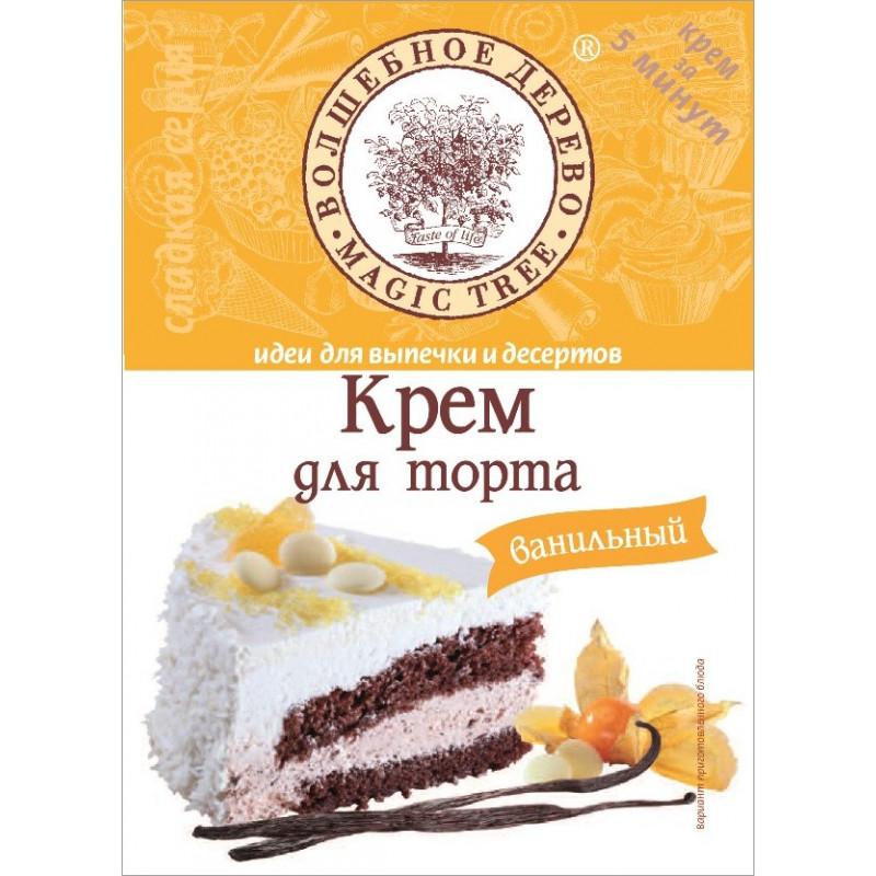 Крем для торта Волшебное дерево, ванильный, 100г