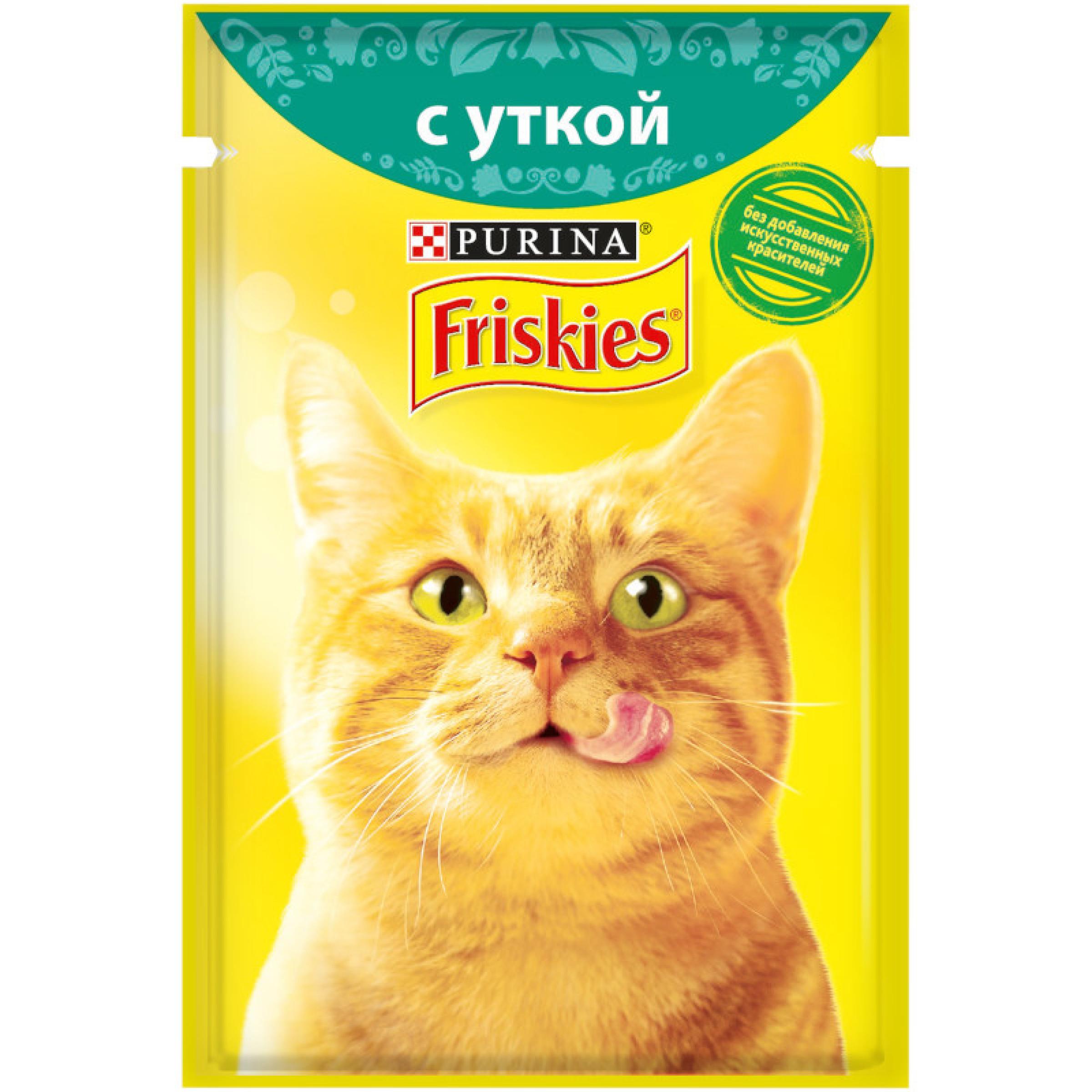 Корм для кошек FRISKIES кусочки в подливе утка, 85гр
