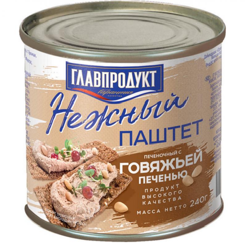 Паштет нежный из говяжьей печени Главпродукт, 240 гр