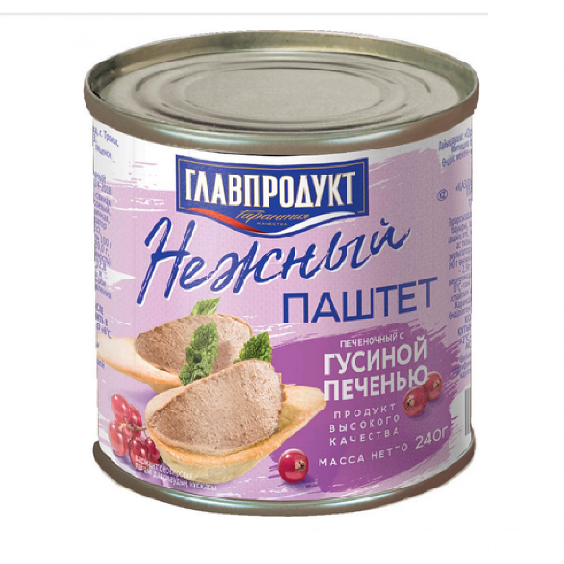 Паштет Главпродукт деликатесный с гусиной печенью, 240г