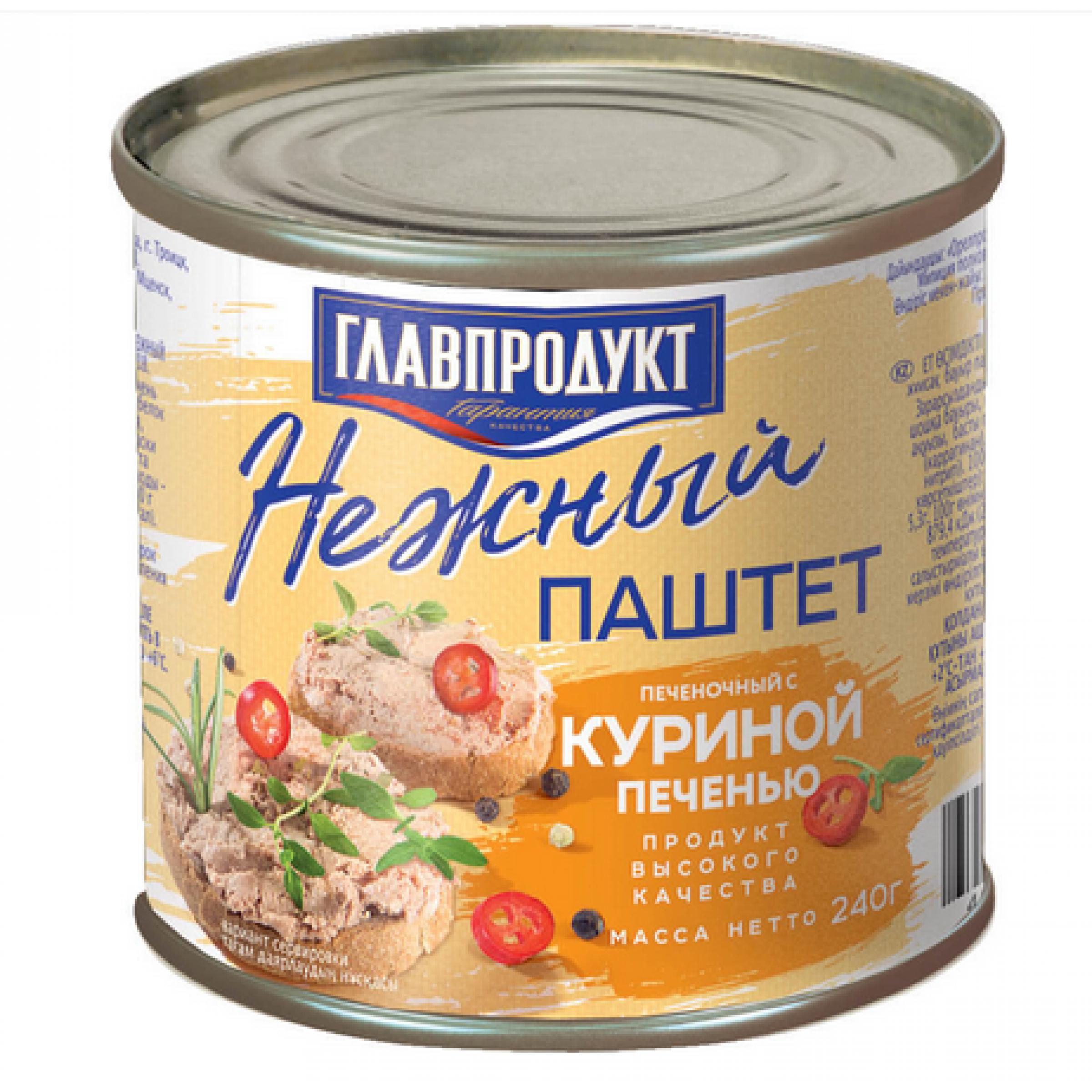 Паштет Главпродукт деликатесный с куриной печенью, 240г
