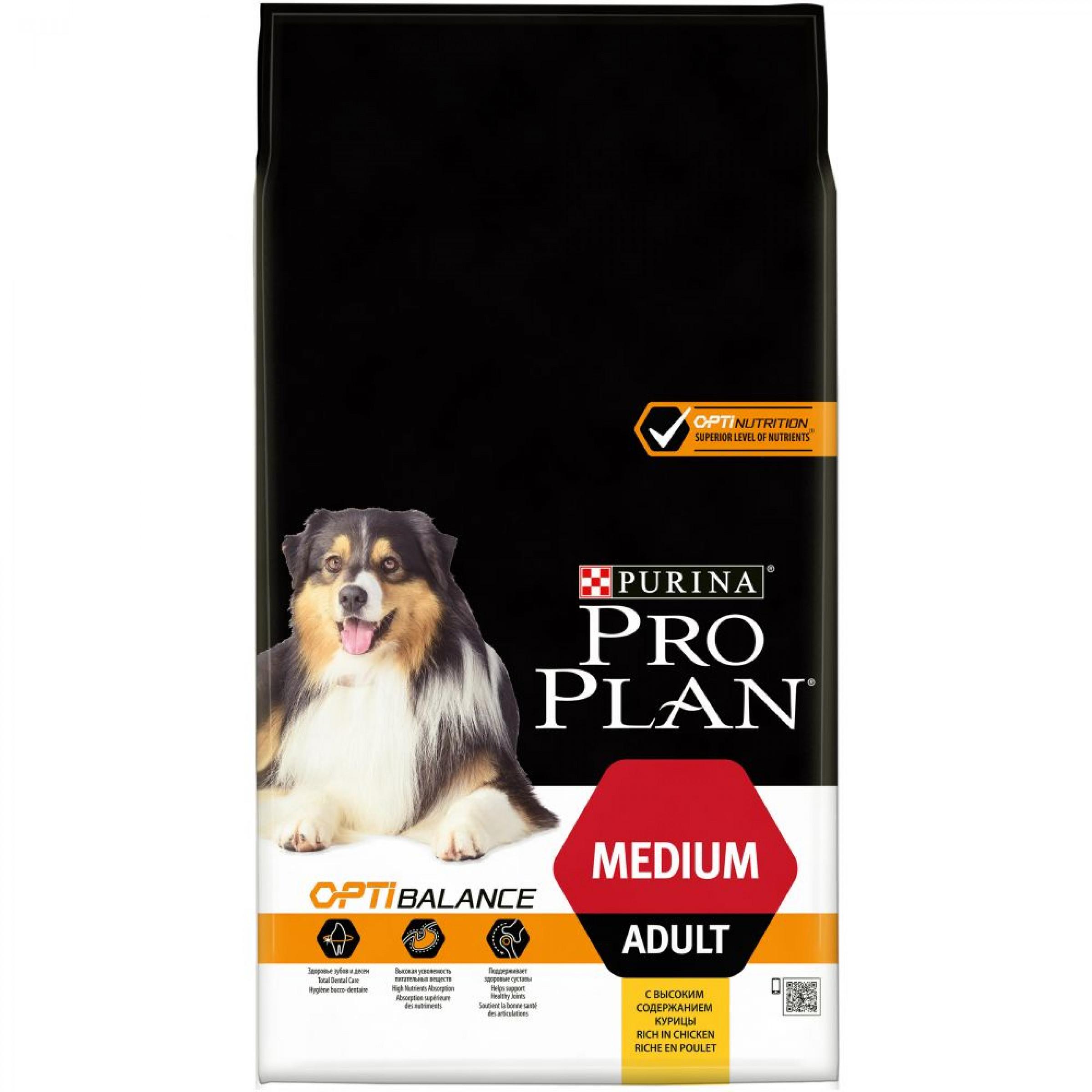 Сухой корм Purina Pro Plan для взрослых собак средних пород, курица с рисом, 7кг