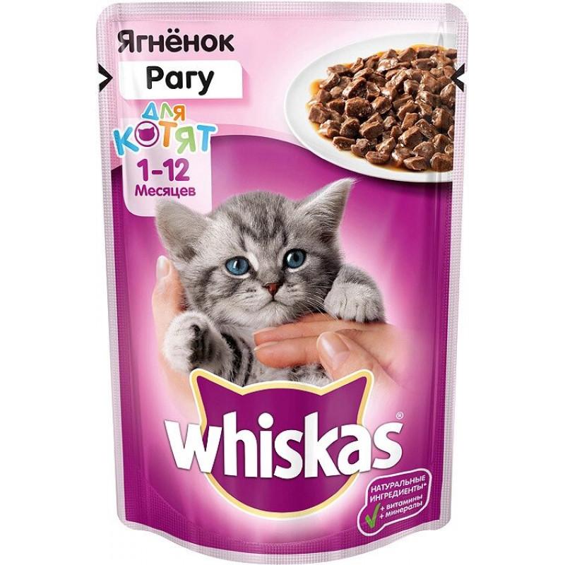 """Консервы """"Whiskas"""" для котят, рагу с ягненком, 85 гр"""