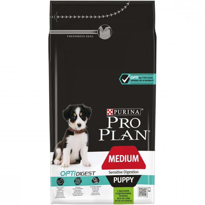 Сухой корм Purina Pro Plan для щенков средних пород с чувствительным пищеварением, ягнёнок с рисом, 12 кг