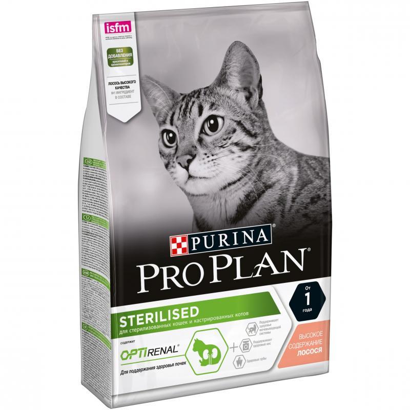 Сухой корм Purina Pro Plan для стерилизованных кошек и кастрированных котов, лосось, 10кг