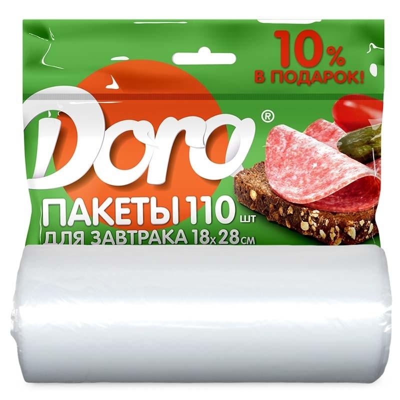 Пакеты для завтрака Malibri Dora 110шт 18х28см
