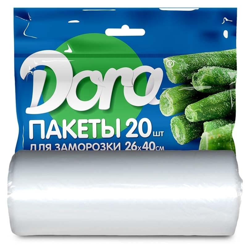 Пакеты для заморозки Dora 20шт 26х40см