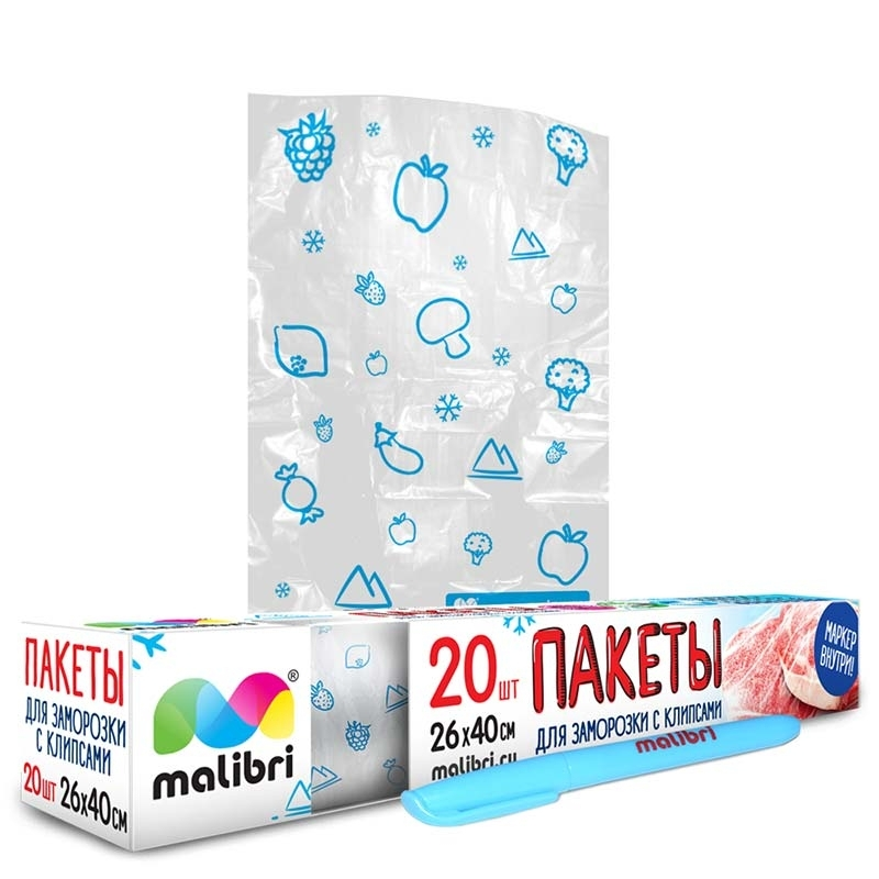 Пакеты для заморозки с клипсами Malibri 20шт 26х40см