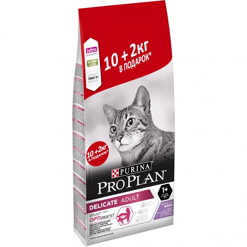 Сухой корм Purina Pro Plan для взрослых кошек с чувствительным пищеварением, с индейкой, промопак 10+2кг