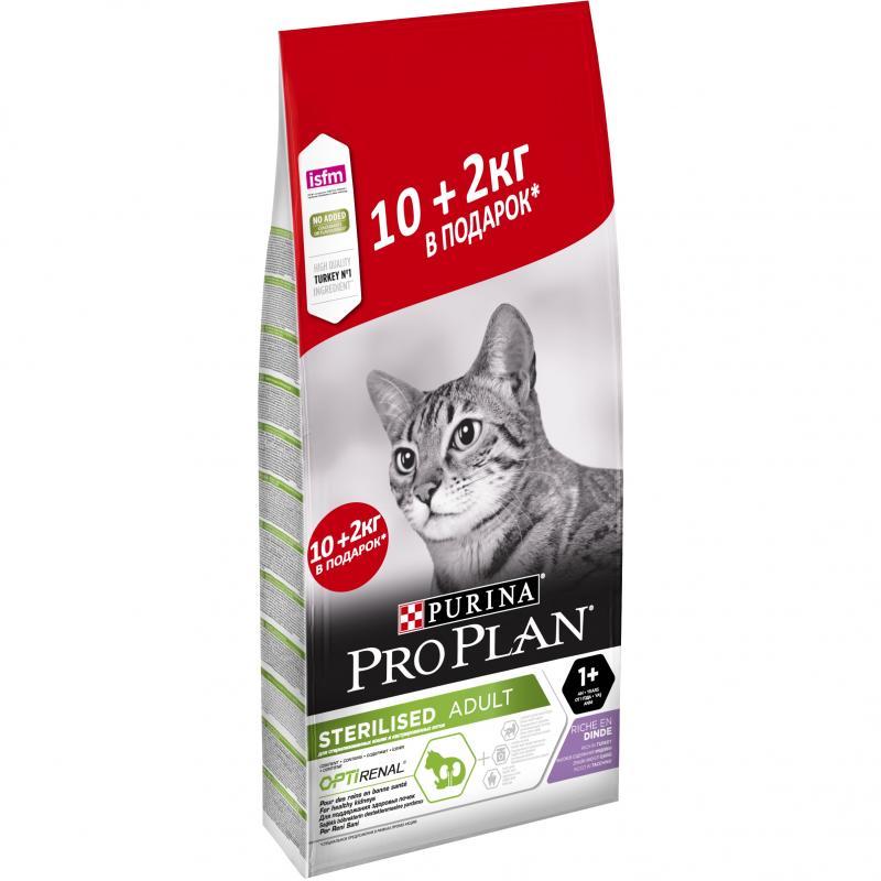 Сухой корм Purina Pro Plan для стерилизованных кошек и кастрированных котов, с индейкой, промопак 10+2кг