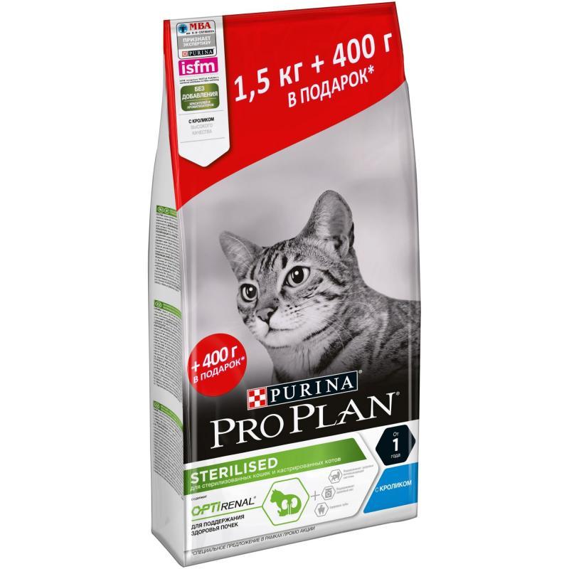 Сухой корм Purina Pro Plan для стерилизованных кошек и кастрированных котов, с кроликом, промопак 1. 5 кг + 400 г