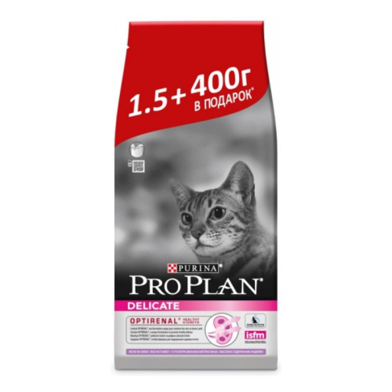 Сухой корм Purina Pro Plan Delicate для кошек с чувствительным пищеварением, индейка, 1, 5кг + 400г