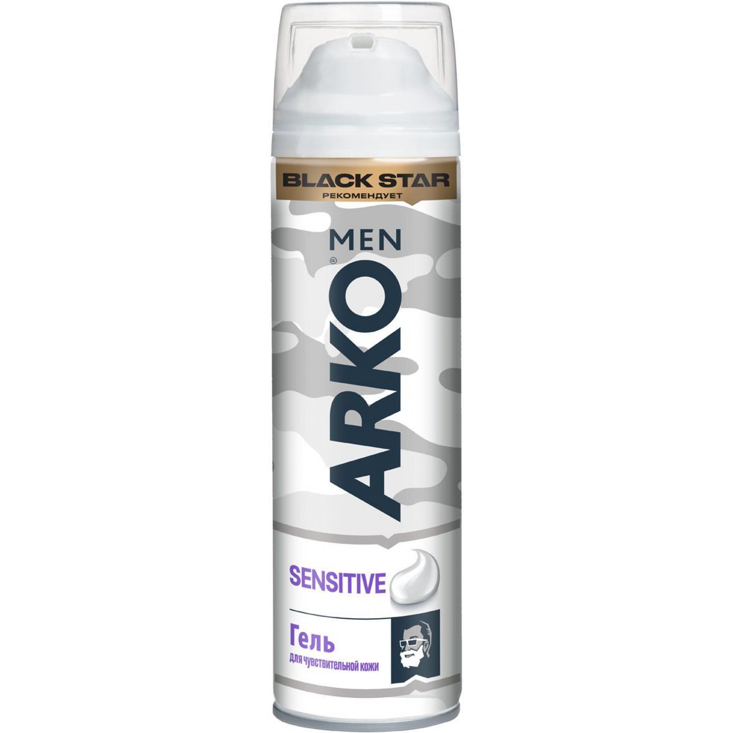 Гель для бритья Arko MEN Sensitive 200мл