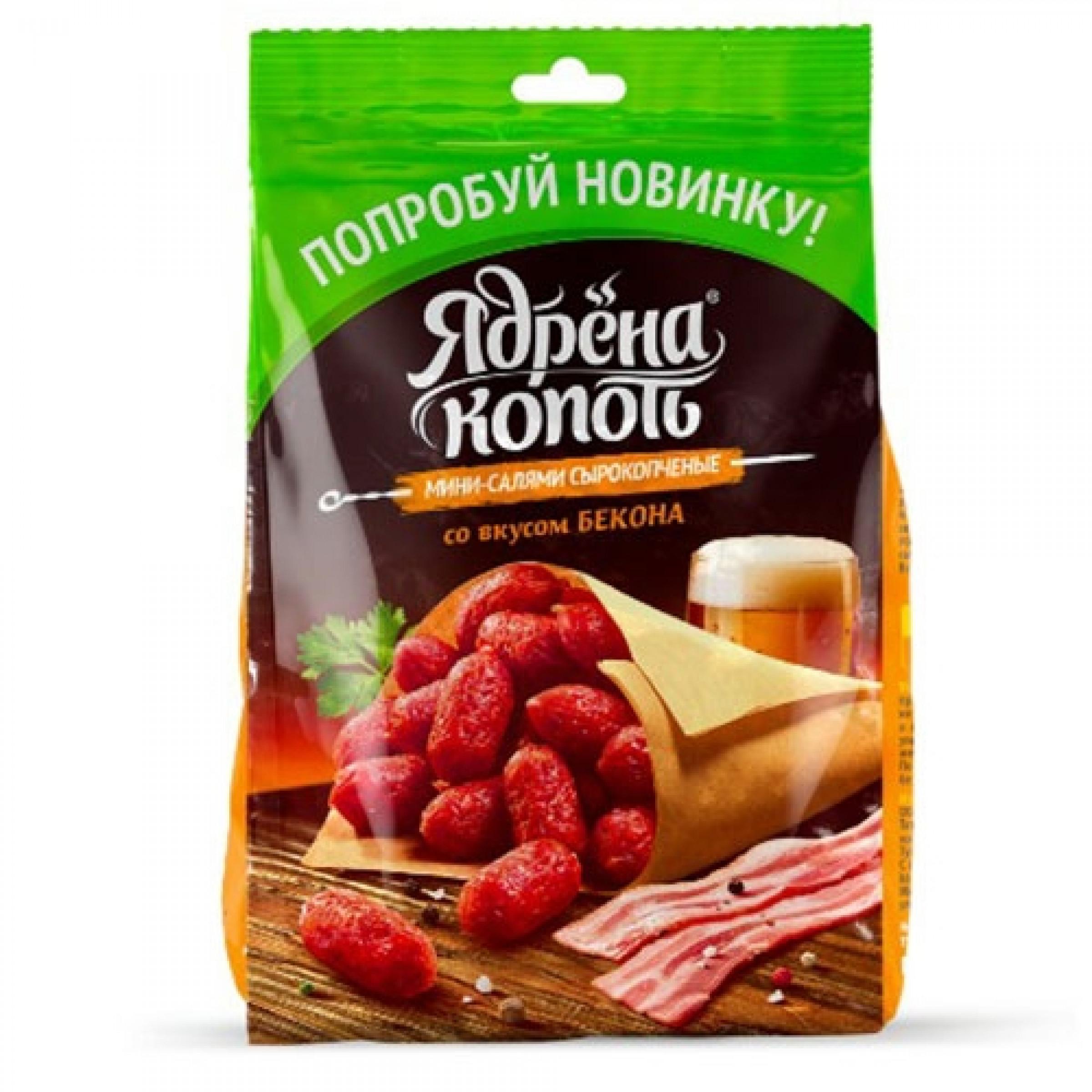 Колбаски Мини-салями со вкусом бекона Ядрёна копоть, вес 50 гр
