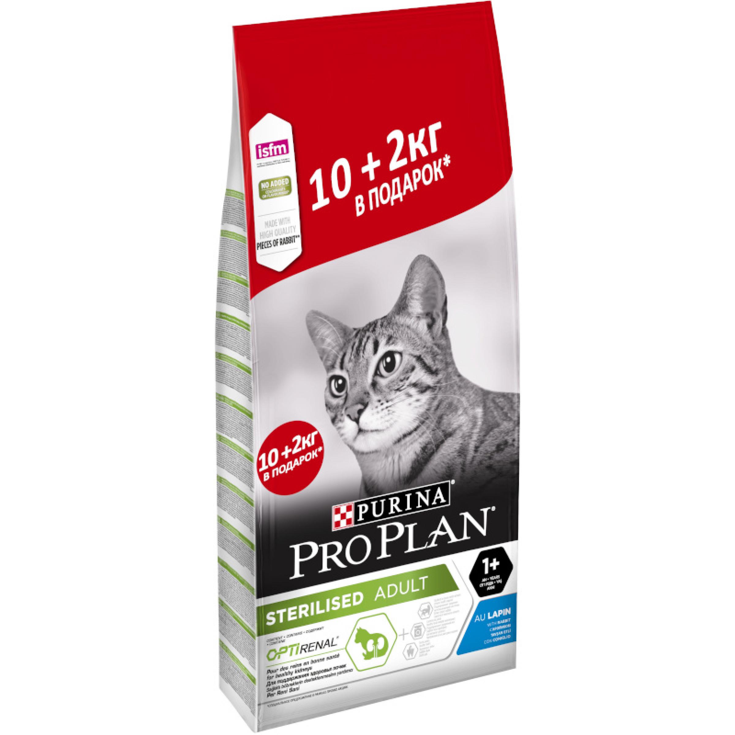 Сухой корм Purina Pro Plan для стерилизованных кошек и кастрированных котов, с кроликом, 10кг+2 кг в подарок
