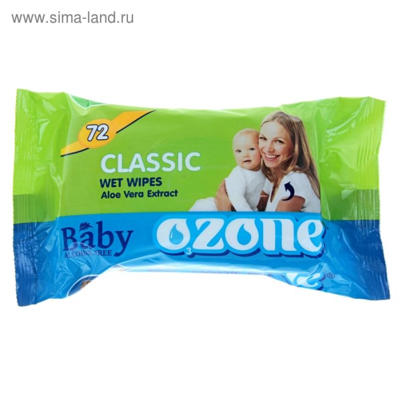 Влажные салфетки OZON детские с экстрактом алоэ, 72 штуки