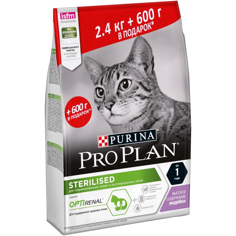 Сухой корм Purina Pro Plan для стерилизованных кошек и кастрированных котов с индейкой, 2, 4кг+600гр в подарок