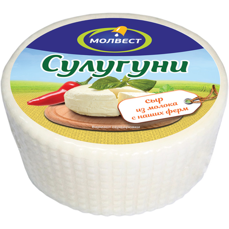 "Сыр Молвест ""Сулугуни"", 300г"