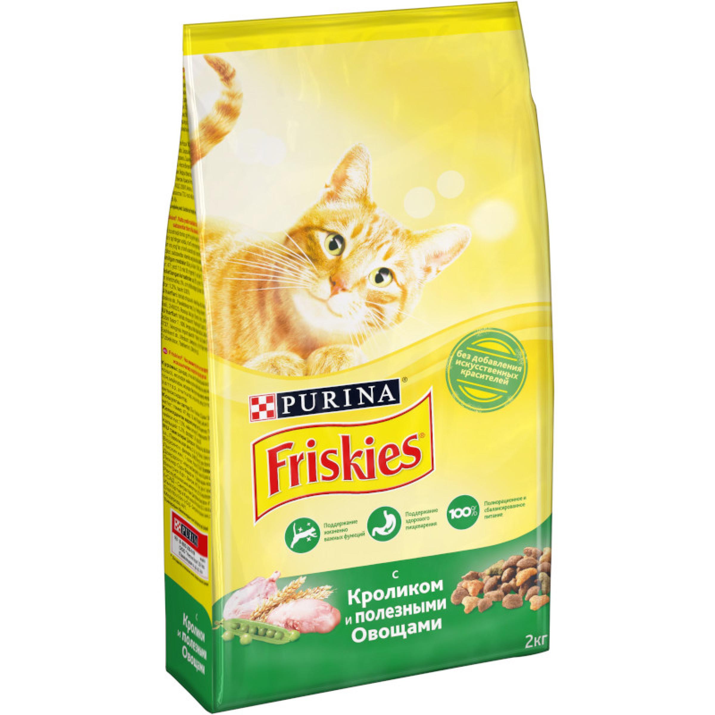 Сухой корм Friskies для взрослых кошек с кроликом и полезными овощами, 2 кг